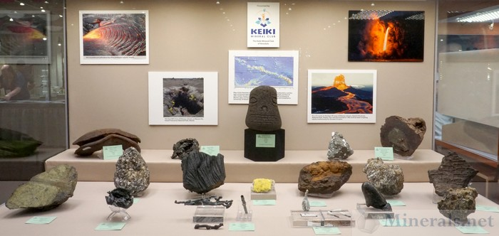 Hawaii Volcanics from the Keiki Mineral Club of Honolulu