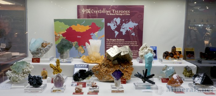 Crystalline Treasures - Minerals from China
