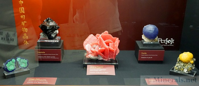 Large Impressive Chinese Minerals - Perot Museum of Nature and Science